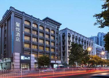 深圳昇悦酒店(原馨悦酒店)