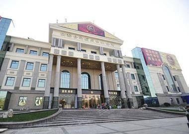 北京四海合利温泉商务酒店