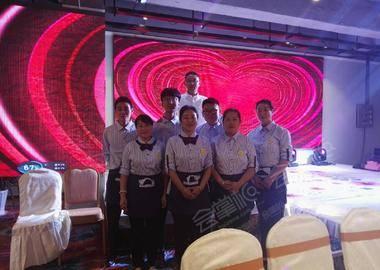蓝海国际宴会厅