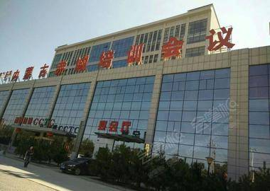 内蒙古赤诚培训会议中心