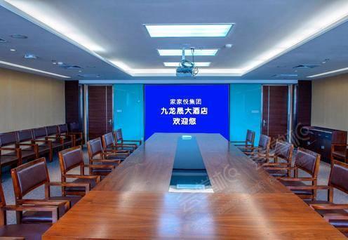 六楼2号会议室