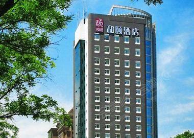 太原铜锣湾广场和颐酒店
