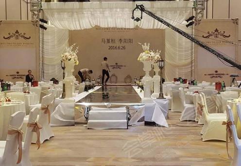 昊元宴会3厅