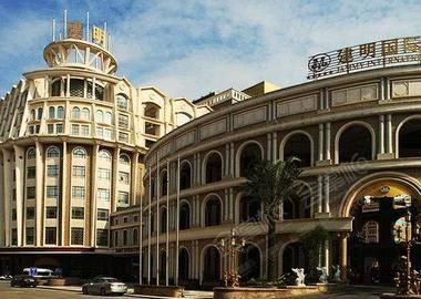泉州建明国际酒店