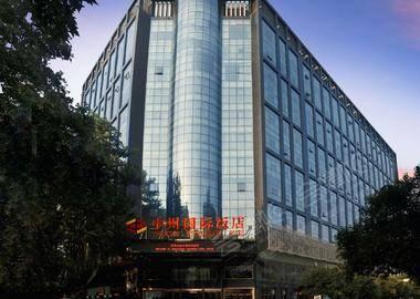 郑州百利中州国际饭店