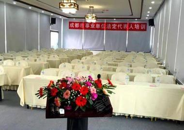 7楼会议室