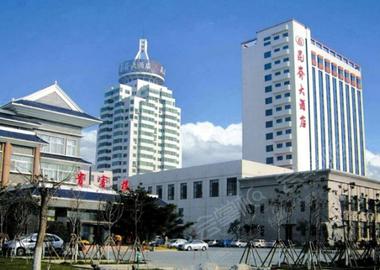 威海文登昆嵛酒店