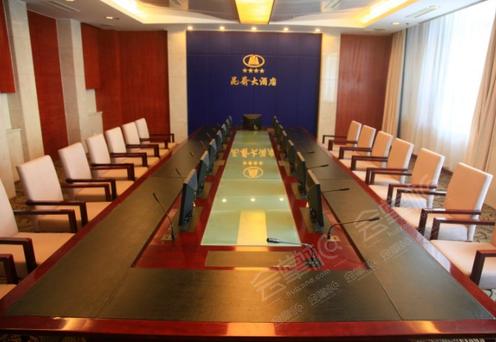 三号会议厅