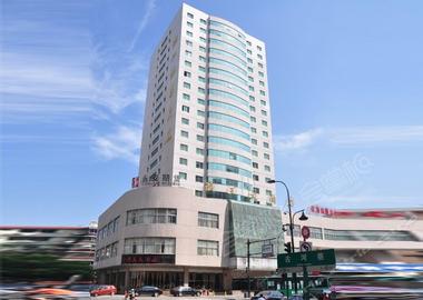 浙江潮王大酒店