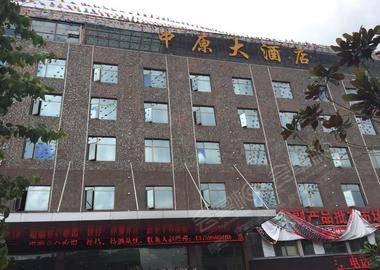 昆明中原大酒店