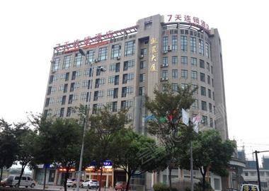 7天连锁酒店(杭州萧山人民广场地铁站店)