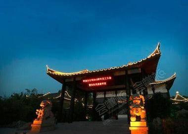 昆仑雅居度假酒店(郑州静泊山庄)