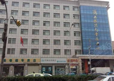 济南铁路局会议中心