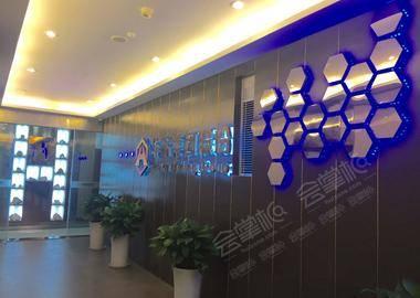 华欣能源科技