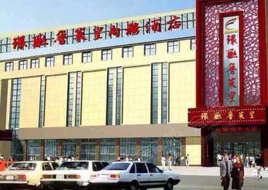 济南环联鲁菜皇商务酒店