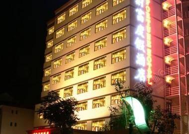 广州财富度假酒店