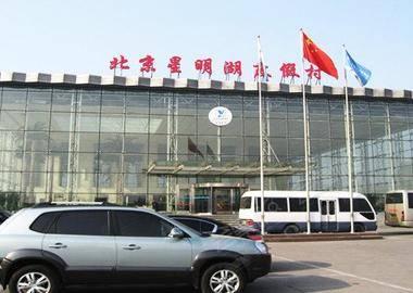 北京星明湖度假村