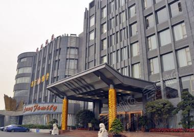 广州宝丛酒店
