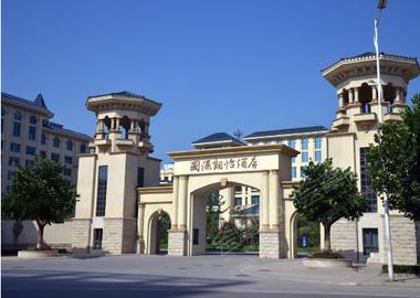 石家庄国源朗怡酒店