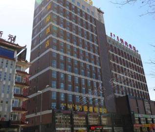 内蒙古万戴国际酒店