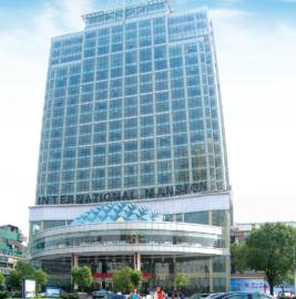 义乌国际大厦酒店