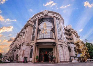 广州麓湖国际酒店