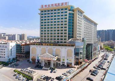 深圳维也纳国际酒店(龙华万众城店)