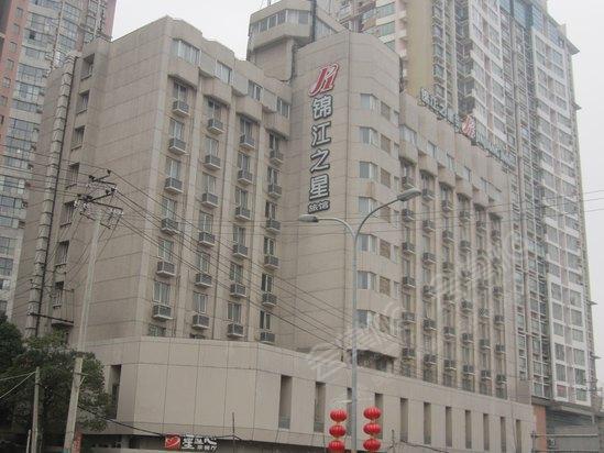 锦江之星(长沙南湖路店)