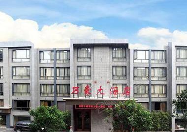 富阳国豪大酒店