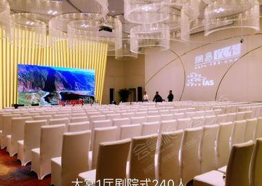 Grand Ballroom I  大宴会厅 1