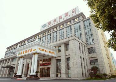 上海维也纳酒店(嘉定新城店)