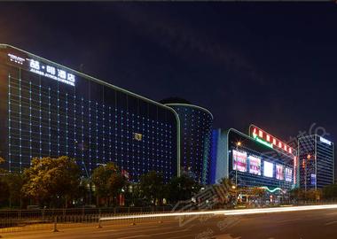美豪酒店(深圳机场店)
