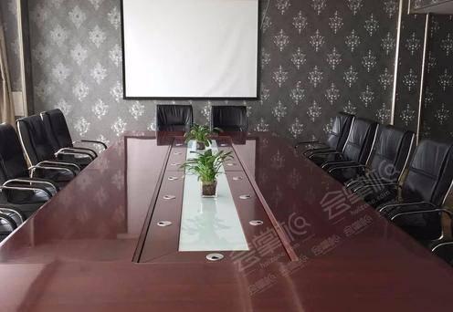 首席会议室