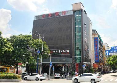 广州云友宾馆