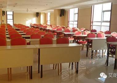 五楼大会议室