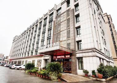星程酒店(杭州中大银泰城店)