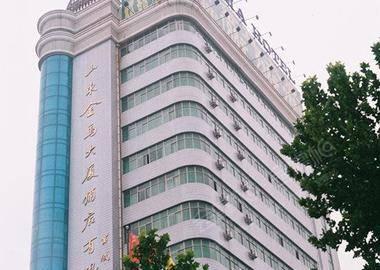 山东金马大厦酒店