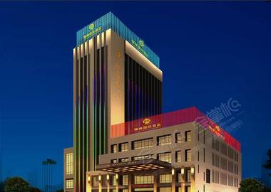 郑州福缘国际酒店
