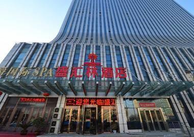 细茶酒店(郑州高铁东站店)