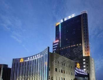 保定電谷國際酒店