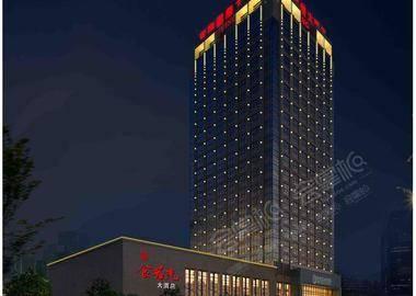 宜临国际大酒店(合肥合作化路店)(食为先大酒店)