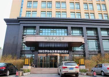 郑州滨海国际酒店