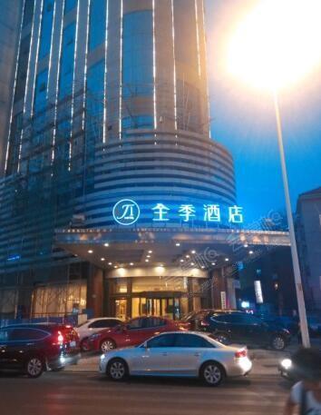 全季酒店(长沙芙蓉中路店)