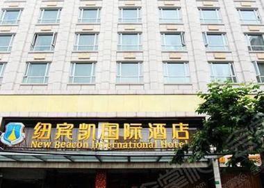 上海纽宾凯酒店