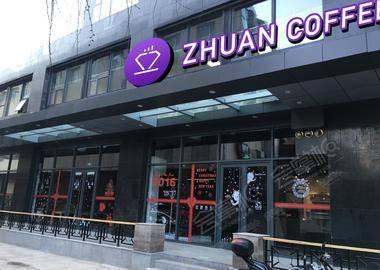 北京赚咖啡