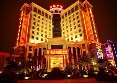 维也纳国际酒店(松岗万兆广场店)