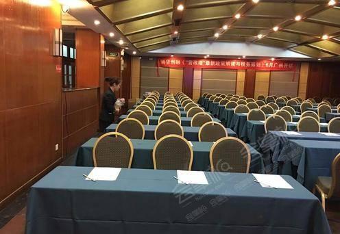 8号会议室