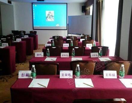 2号会议室