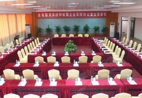 康体中心二楼会议室