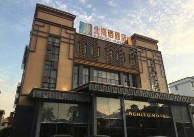北海稻酒店(广州长隆南村店)